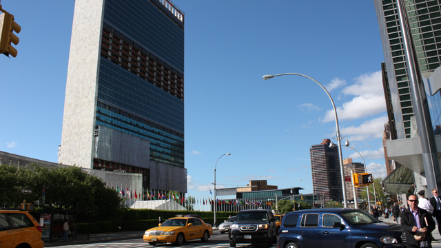 Photo of United Nations Headquarters