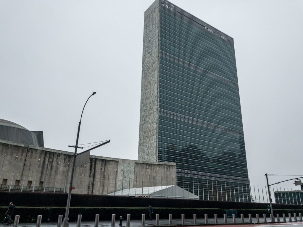 Die UN Headquarters.